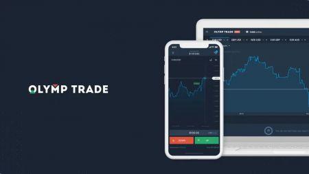 نحوه نصب برنامه Olymp Trade Mobile on App Store (برنامه iOS)